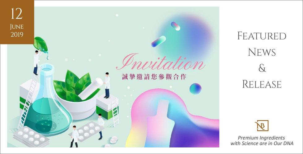 捷康生技邀請您參加2019亞洲生技大展