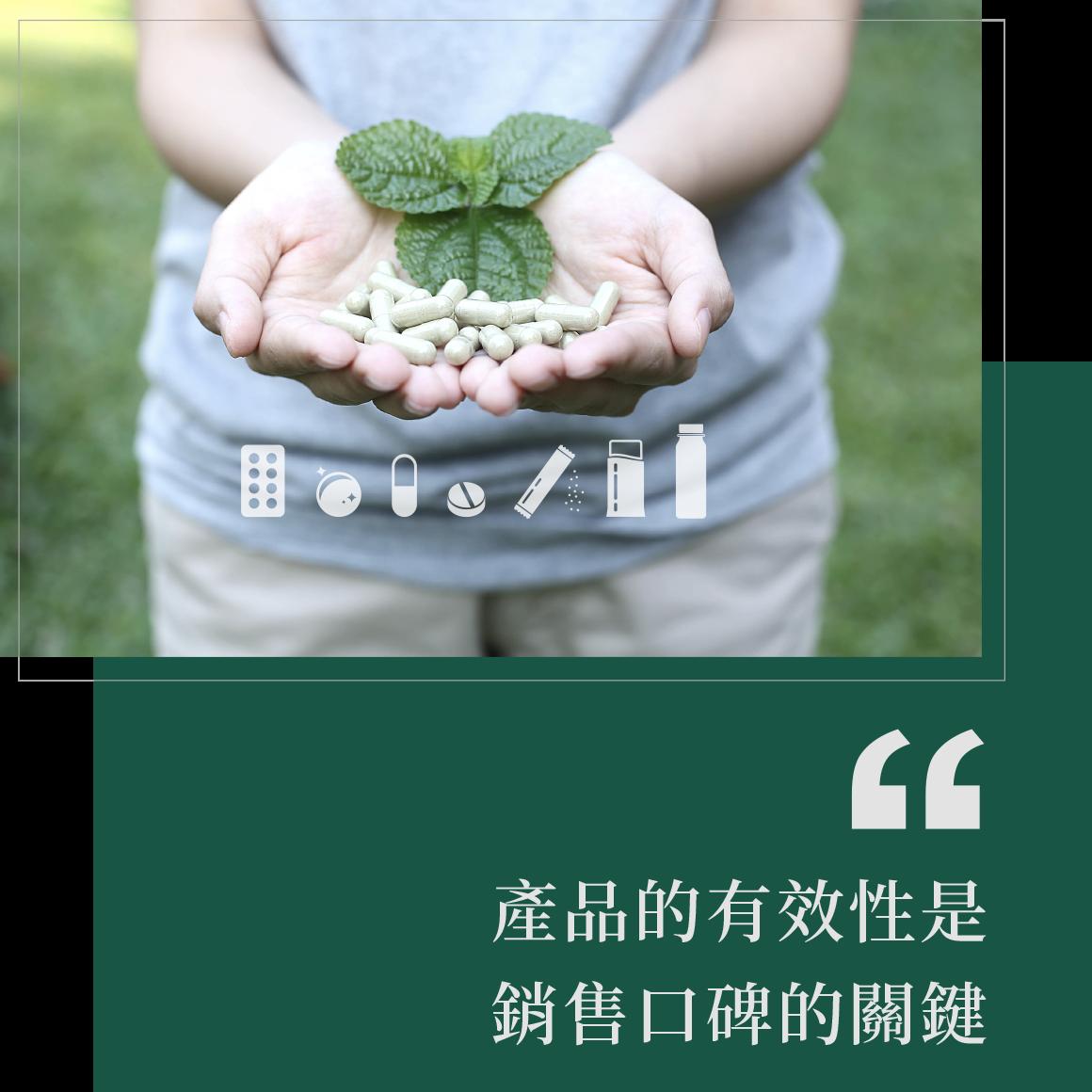 一站式代工中文